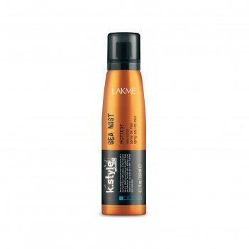 Спрей для волос lakme k.style sea hottest sea mist, 150 мл