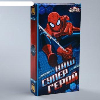 Фотоальбом наш супергерой, человек-паук, 300 фото