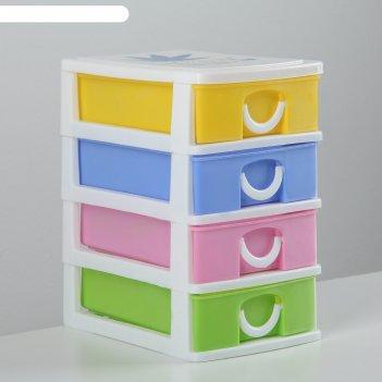 Мини-комод для мелочей радуга, 4 секции, цвет микс