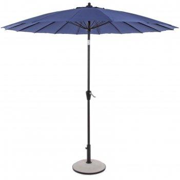 Зонт атланта d270, цвет синий