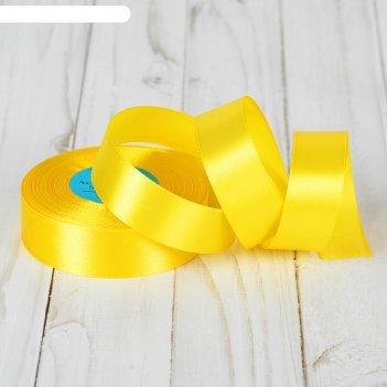 Лента атласная, 25 мм x 33 ± 2 м, цвет жёлтый №128