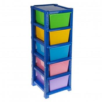 Система модульного хранения №17, цвет синий, 5 секций