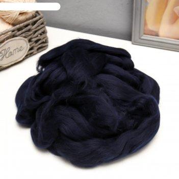 Шерсть для валяния полутонкая (0100, темно-синий), 100 гр