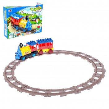 Железная дорога автоматический паровозик, работает от батареек, свет и зву