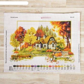 Канва схема для вышивки крестом «осенний доми