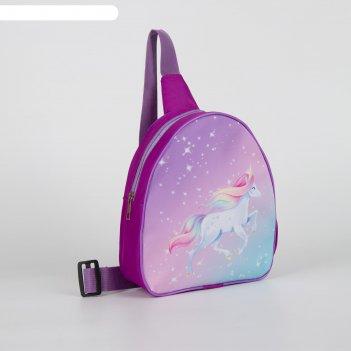 Рюкзак детский через плечо magic