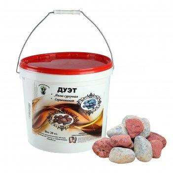 Камень для бани дуэт яшма 10кг и серпентинит 10 кг обвалованный