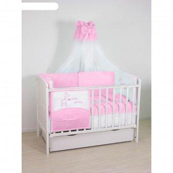 Комплект в кроватку «жирафик», 7 предметов, цвет розовый
