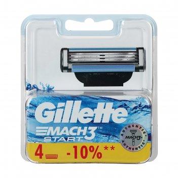 Сменные кассеты для бритья gillette mach 3 start, 4 шт.