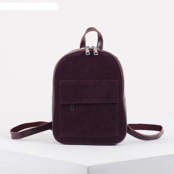Рюкзак молод l-x1332, 20*9*27, замша, 2 замша, отд на молниях, 2 н/кармана