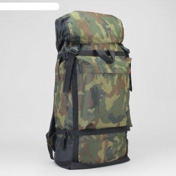 Рюкзак туристический на стяжке шнурком камуфляж, 1 отдел, 3 наружных карма