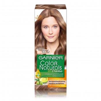 Краска для волос garnier color naturals, оттенок 7.132 натуральный русый,