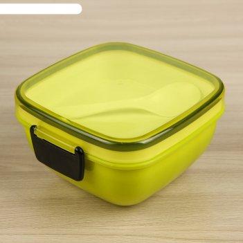 Контейнер пищевой 14х14х9 см с крышкой, приборами и вкладышем уют, квадрат
