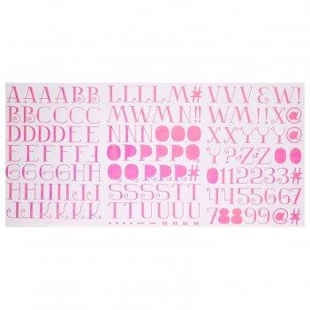 Стикеры-алфавит sticko pink 148 шт