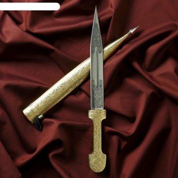 Кинжал сувенирный ирбис №1 латунь