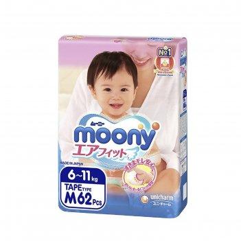 Подгузники moony м 6-11 кг, в упаковке 62 шт
