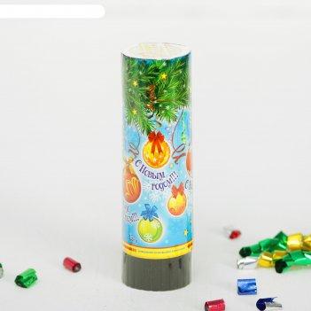 Хлопушка поворотная с новым годом!, 15 см, конфетти + фольга серпантин