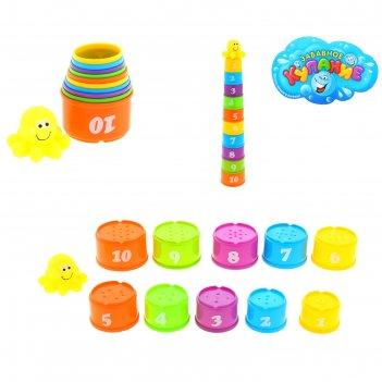 Игрушка для ванной (10 стаканчиков, 1 осьминожка), цвета микс