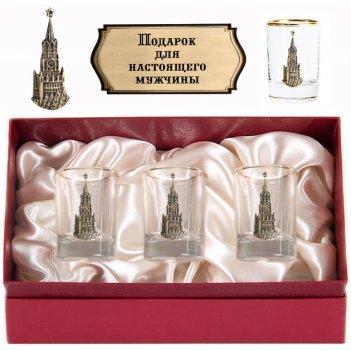Набор из трех стопок с золотой отводкой(кремль, латунь) в картонном футляр