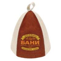 Шапка банная с цветным клином хозяин бани желает легкого пара русской бане
