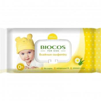 Салфетки влажные biocos for kids, детские, с клапаном, 100 шт.