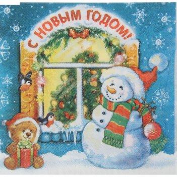 Салфетка для декупажа новогоднее торжество, 33 х33 см