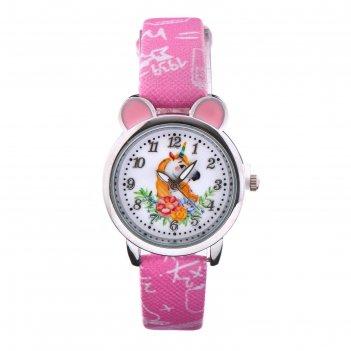 Часы наручные детские единорожки, d=3 см, длина ремешка 20.5х3 см