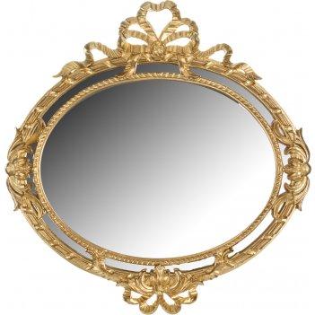 Зеркало настенное позолоченное 50*50/29*39 см.