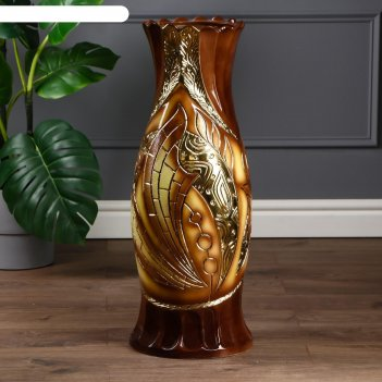 Ваза напольная алёна золотая, абстракция, коричневая, 70 см