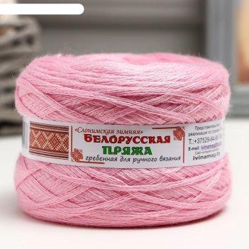 Пряжа слонимская полушерсть 30% шерсть, 70% пан 400м/100гр (961 розовое си