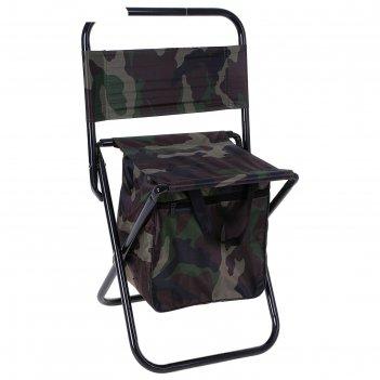 Стул туристический с сумкой 35х26х60 см, цвет: хаки