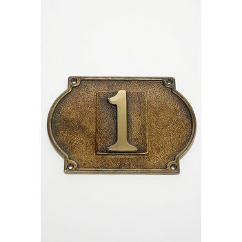 Цифра на дверь  1, 6х8 см