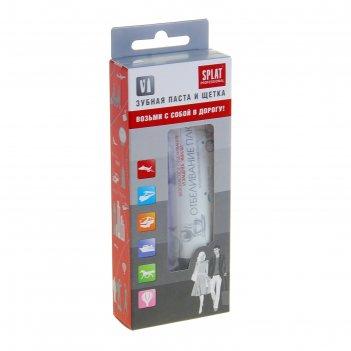 Набор дорожный splat зубная паста отбеливание 40мл + зубная щетка