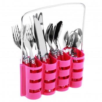 Набор столовых приборов горошек на подставке, 24 предмета, розовый