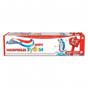 Детская зубная паста aquafresh, мои молочные зубки, (3-5 лет), 125 мл
