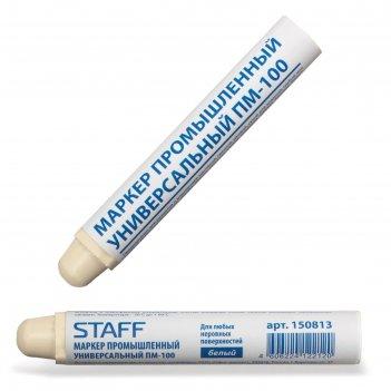 Маркер промышленный staff пм-100 твердый, для любых неровных поверхностей,