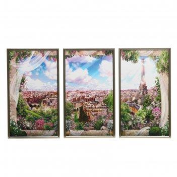Картина модульная в раме вид с балкона (36х63-3 шт)  63х108 см
