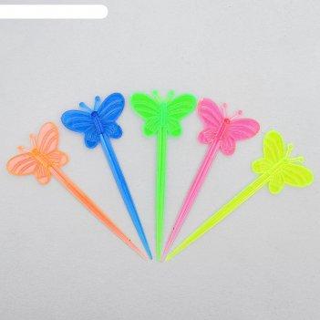 Шпажки для канапе бабочка цвета микс (набор 24 шт)