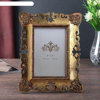 Фоторамка полистоун 10х15 см тайный знак золото 23х18,2 см