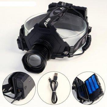 Фонарь налобный аккумуляторный p50, 10 вт, 3х1200 мач, zoom, usb, индикато