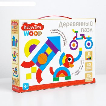Пазл деревянный 40 эл вaby toys