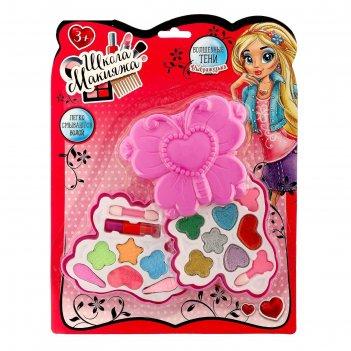 Набор косметики для девочки двойная бабочка тени 6 цветов по 1 гр и 6 цв.с