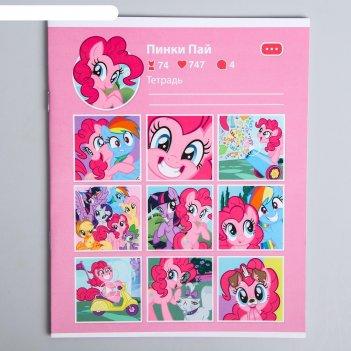 Тетрадь 12 листов, линейка, пони, 5 видов микс, my little pony