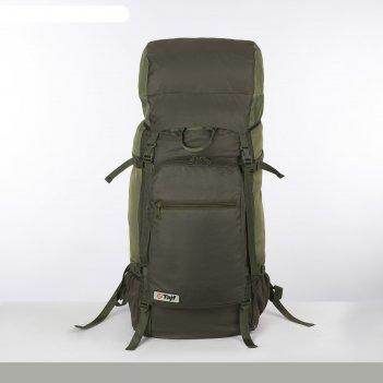 Рюкзак тур оптимал 3, 120л, отд на шнурке, н/карман, 2 бок сетки, серый