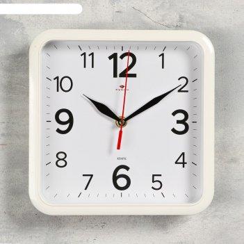 Часы настенные, серия: классика 22х22 см, белые, плавный ход