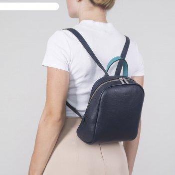Рюкзак молодежный 259, 22*10*25, отд на молнии, 2 н/кармана, синий