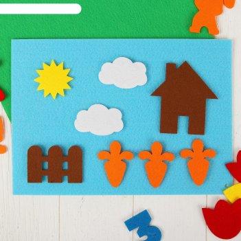 Игровой коврик домашние животные из фетра, 36 элементов + 2 основы