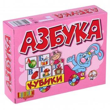 Кубики азбука 12 шт. 646