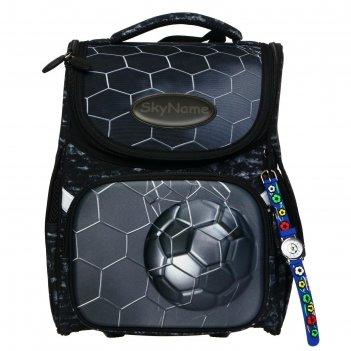 Ранец стандарт skyname 2000 34*26*14 мал мяч+ часы, чёрный/серый 2066