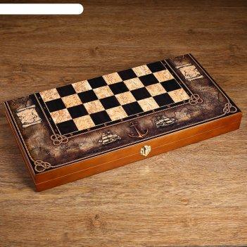 Шахматы морская карта (доска дерево 50х50 см, фигуры дерево, король h=9.2